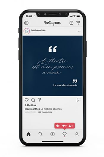 FEED-IPHONE-THEATRE-ANTHEA-AGENCE-KARMA-COMMUNICATION
